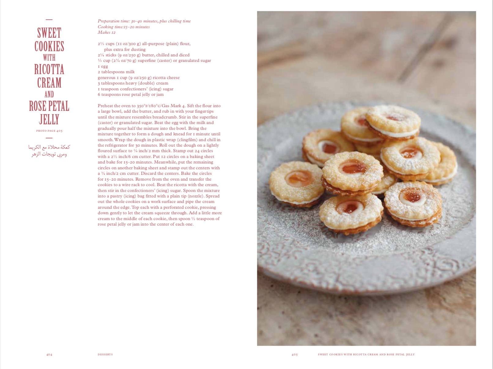 By Salma Hage from The Lebanese Cookbook copyright Phaidon 2019