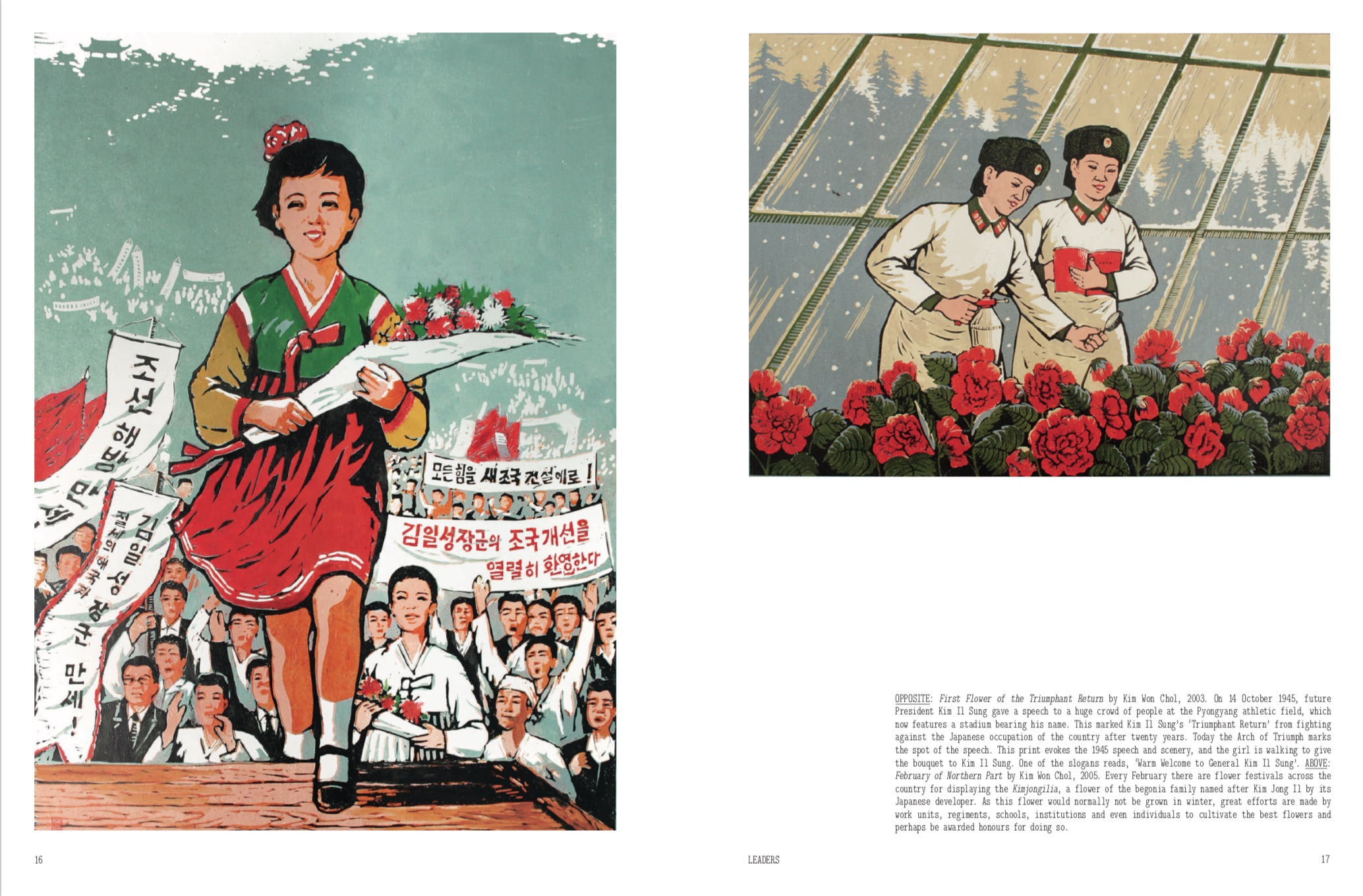 By Nick Bonner from Printed in North Korea: The Art of Everyday Life in the DPRK copyright Phaidon 2019