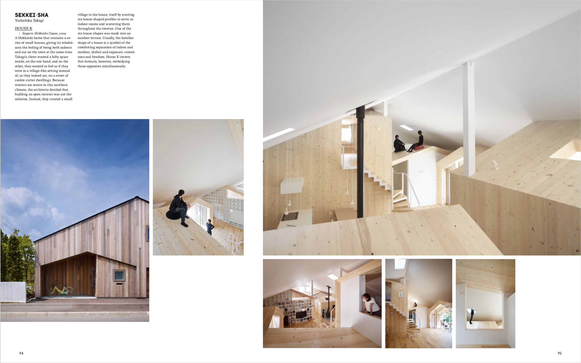 By Robert Klanten, K.Bolhofer, B.Meyer from Sublime: New Design and Architecture from Japan copyright Gestalten 2011