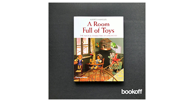 ROOM FULL OF TOYS: MAGICAL CHARACTERS