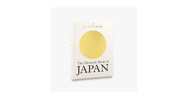 Nowość: The Monocle Book of Japan