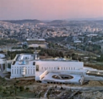 Ada Karmi-Melamede and Ram Karmi, Supreme Court of Israel, Jerusalem Opus 71