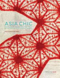 Asian Chic How Japanese and Chinese Textiles Influenced Fashion During the Roaring Twenties