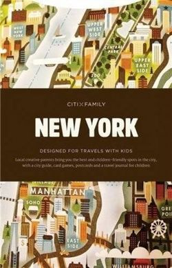 CITIXFamily - New York