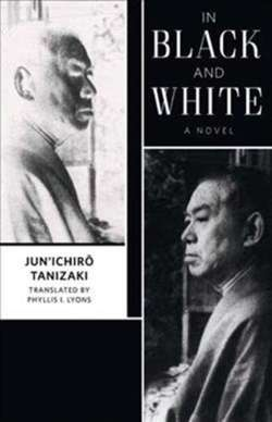 In Black and White A Novel