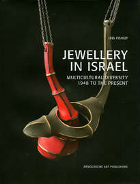 Jewellery in Israel