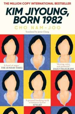 Kim Jiyoung, Born 1982 : The international bestseller
