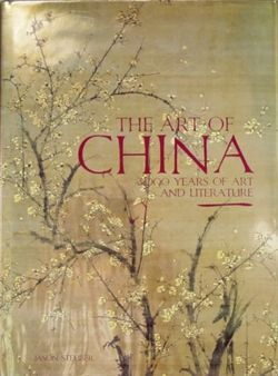 The Art of China : 3,000 Years of Art and Literature
