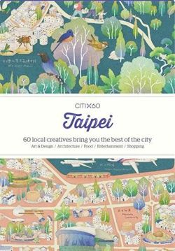 Citi X 60 Taipei: 60 local creatives bring you the best of the city