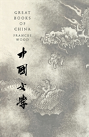 Great Books of China