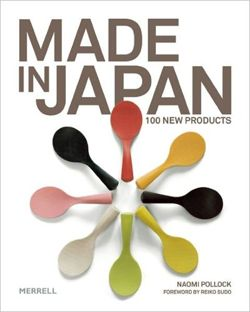 Made in Japan 100 New Products