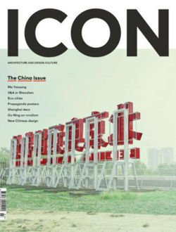 Magazyn Icon 177 March 2018