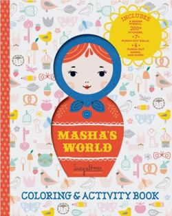 Masha's World: Coloring & Activity Book