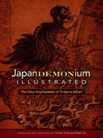Sekien Toriyama's Japandemonium Illustrated