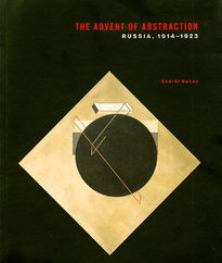 The Advent of Abstraction