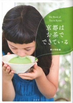 The Book Of Tea In Kyoto