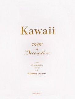 Tomoko Sawada: Kawaii: Cover And Decoration